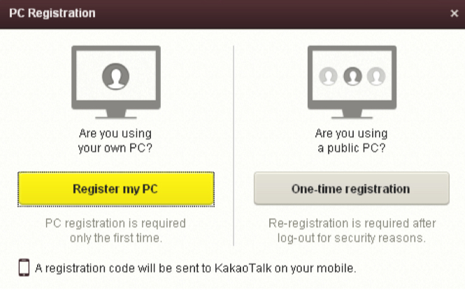 can i use kakako talk on two devices 2