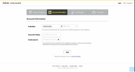 how to login to kakaotalk online 2