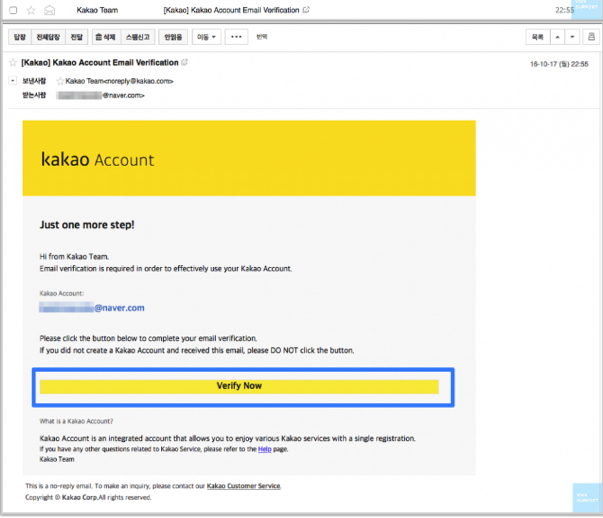 how to login to kakaotalk online 4