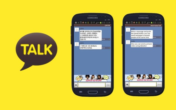 kakaotalk for android 2