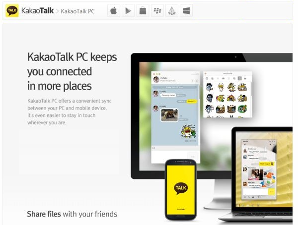 kakaotalk for desktop 1