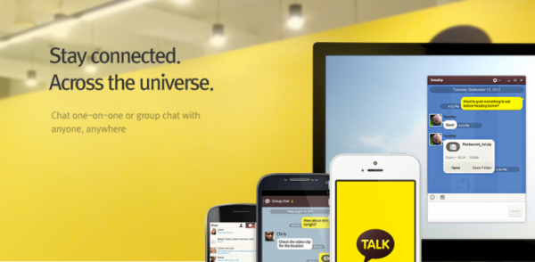 kakaotalk for desktop 2