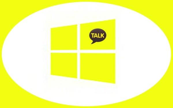 kakaotalk for desktop 3
