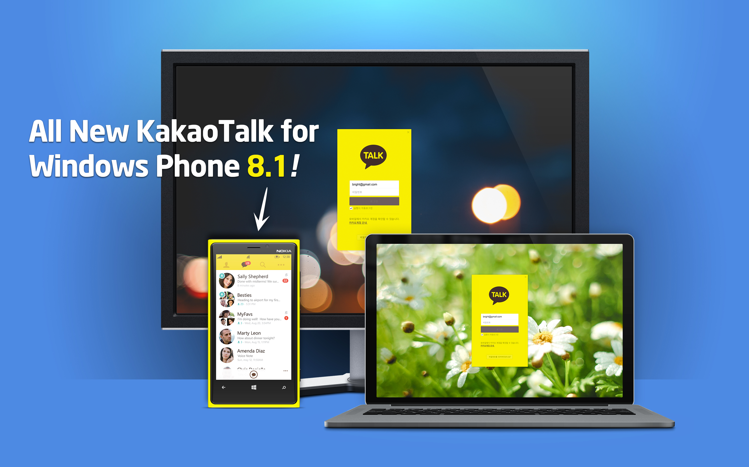 kakaotalk windowsphone 1